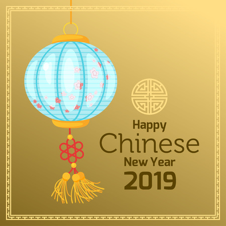 Chinese 2019 New Year banner or card with traditional paper lantern with flower decoration. Vector illustration on golden background. Square composition.