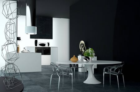 architectural styles: Modern Architectural Design of an Elegant Decorated Dining Table at the Home Kitchen