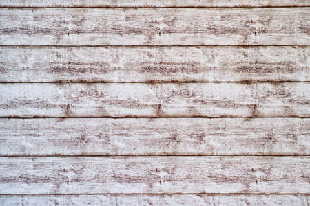 emphasizing: Close up Empty White Wooden Wall with Horizontal Orientation, Emphasizing Copy Space. Stock Photo