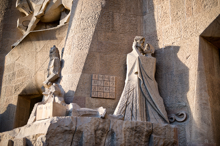 sculpture: Detail of Passion Facade of Sacred Family Cathedral, Sagrada Familia, Barcelona, Spain Editorial