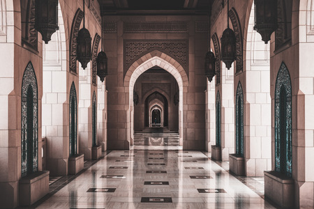 Corridor with arches in mosque in muscat, oman. Editorial