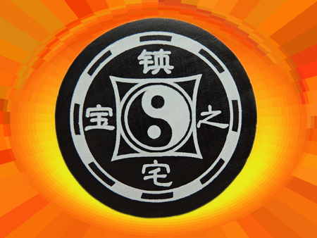 Symbol of the ancient Chinese philosophy of Taoism Yin-Yang  photo