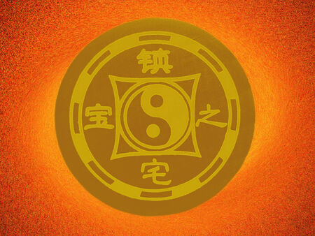 eastern philosophy: The symbol of Feng Shui. Описание: Chinese ancient symbol of Yin-Yang. Ancient symbols of Eastern philosophy of Taoism.