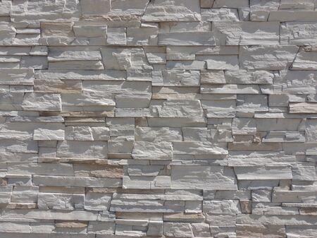 Masonry decorative wall texture background.