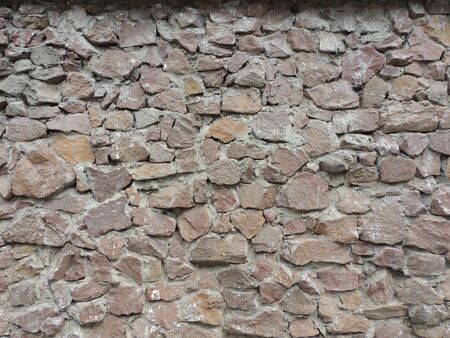 Masonry wall texture background. 스톡 콘텐츠