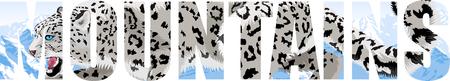 Mountains snow leopard illustration Reklamní fotografie - 85563342