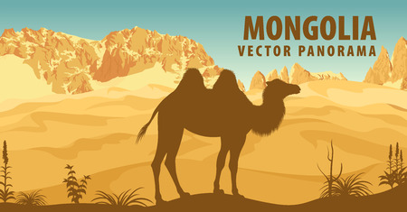 vector panorama of Mongolia with bactrian camel in desert