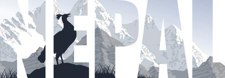 vector Nepal illustration with himalayan monal Illustration