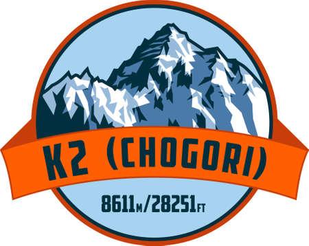 vector K2 mountain logo label