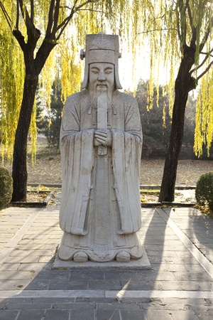 Chinese Emperor Statue On The Sacred Way Of The Ming Tombs