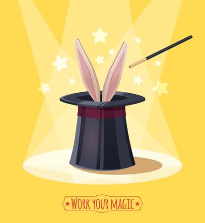 ウサギと魔法のシルクハット。小道具の魔術師。