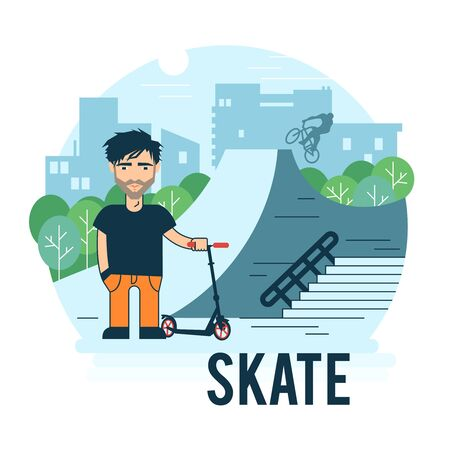 extremal: The guy with the scooter in the Park. The bearded guy. Illustration