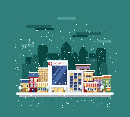 city background: Hospital on the city background. Urban concept.