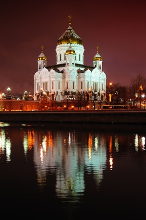 Cathedral of Christ the Savior by night, Moscow, Russia photo