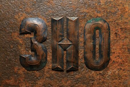 Backgrounds and textures: group of aged embossed copper cyrillic letters on heavily corroded rusty metal surface