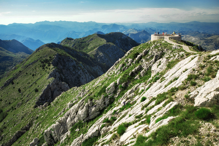 Photo of Lovcen National Park in Summer. Montenegro landscapes. Stock Photo