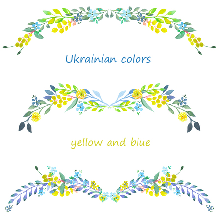 Frame border, floral decorative ornament with blue and yellow flowers, leaves and branches painted in watercolor for greeting card, decoration postcard or invitation Stock Photo