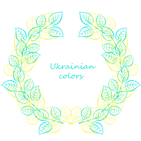 Frame border, floral decorative ornament with blue and yellow leaves and branches painted in watercolor for greeting card, decoration postcard or invitation