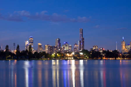 Melbourne night CBD panorama
