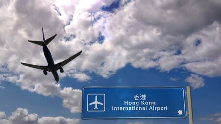 Airplane silhouette landing in Hong Kong, China. City arrival with international airport direction signboard and blue sky in background. Travel, trip and transport concept 3d illustration.