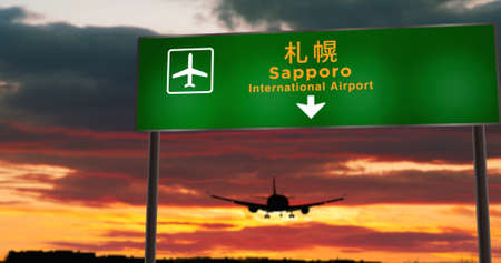 Airplane silhouette landing in Sapporo, Japan. City arrival with airport direction signboard and sunset in background. Trip and transportation concept 3d illustration. Stok Fotoğraf