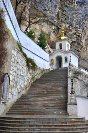 xv century: Sviato-Uspensky cave monastery became the center of the Christian Church in the Crimea from the XV century Stock Photo