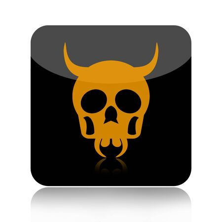 game over: Skull icon isolated on white background
