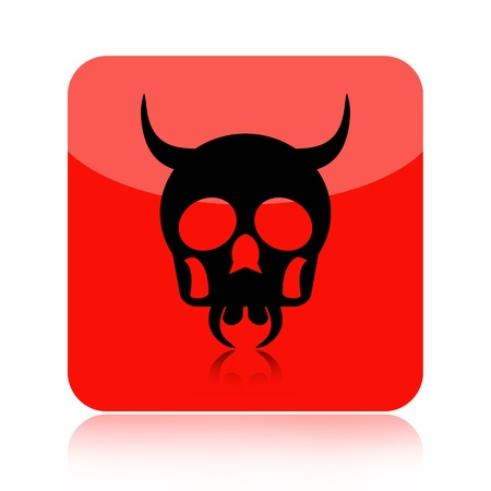 incubus: Skull icon isolated on white background