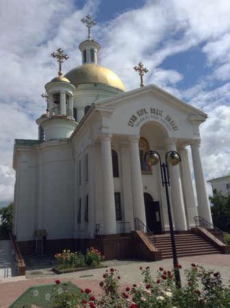 hope: Christian church of Faith Hope and Love Poltava Ukraine