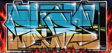 graffiti kunst in Novi Sad Servië 1