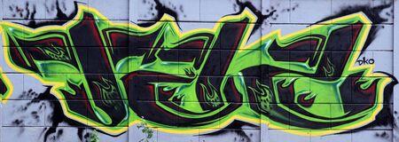 graffiti art in novi sad serbia 3