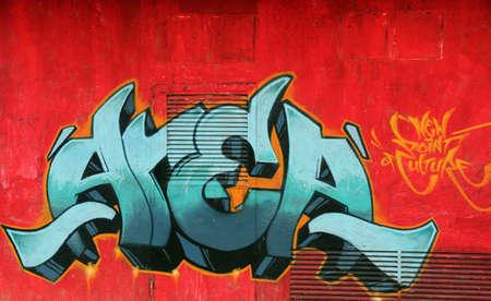 graffiti art Novi Sad Servië