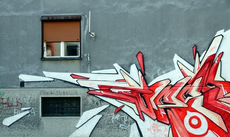 part of a building decorated with graffiti novi sad serbia 스톡 사진