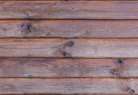 mahogany: Painted plank red wood or mahogany texture background.