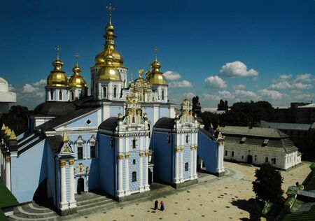 kiev: Saint Michael Cathedral in Kiev, Ukraine Stock Photo