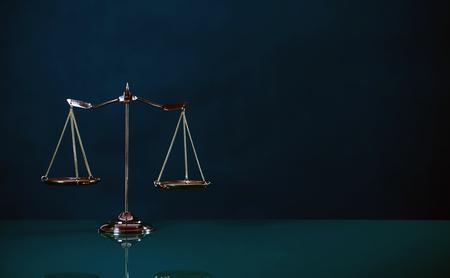 Gerechtigkeit