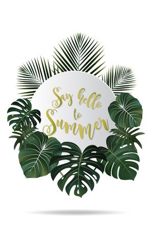 夏シーズンのポスター デザイン。楽園熱帯の葉の背景に書面で失われました。