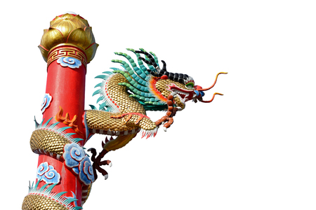 Chinese style golden dragon statue isolated on white background Standard-Bild