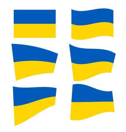 Set of ukrainian flags on white background. Vector illustration