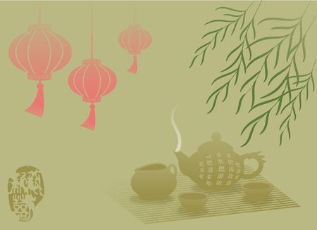 Oriental painting Under the willow mug Vector