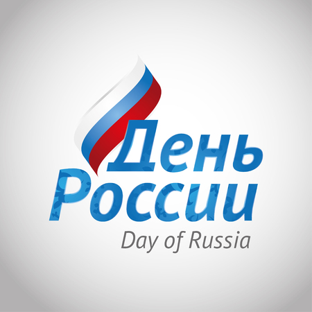 a 12: Vector illustration to the Day of Russia. June 12. Symbolism Illustration