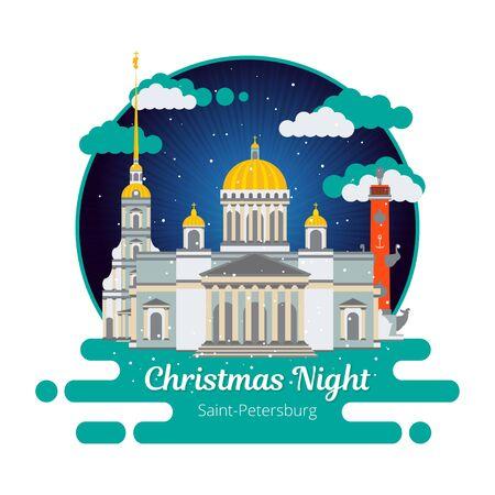 Christmas night in Saint-Petersburg. Flat cityscape. Vector illustration. Illustration