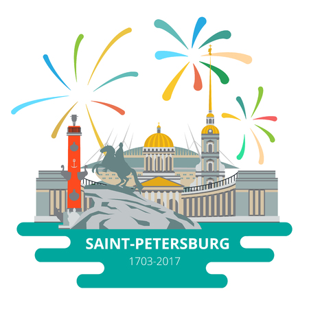 Saint-Petersburg flat cityscape to the day of the city. Illustration