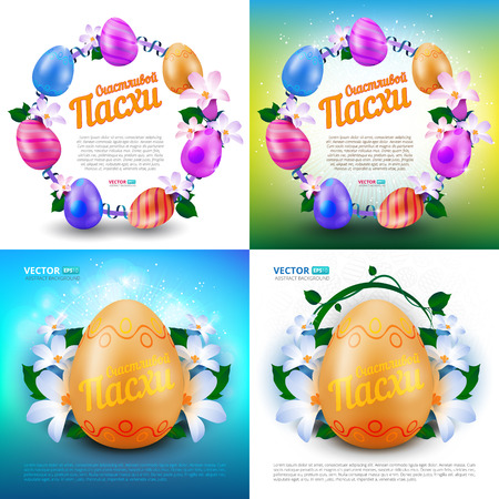 Happy Easter vector set of greeting cards or banners with color painted eggs, spring flowers and russian text.
