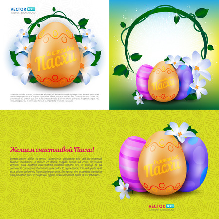 Happy Easter vector set of greeting cards with color painted eggs, spring flowers and russian text.