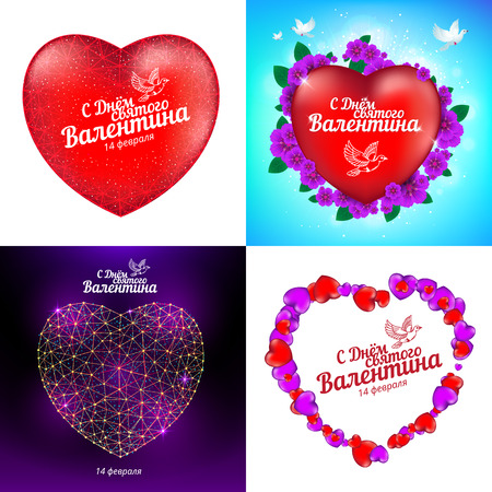 Vector set of Happy Valentines Day greeting cards with red heart, birds, flowers, polygons and points with russian text (eng: Saint Valentines Day). Perfect for web design and your creative projects Illusztráció
