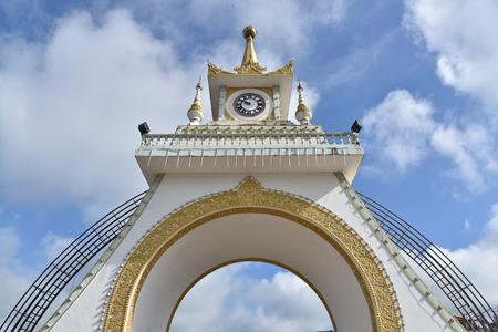 Mong Lah Township Clock tower bridge Shan state Myanmar