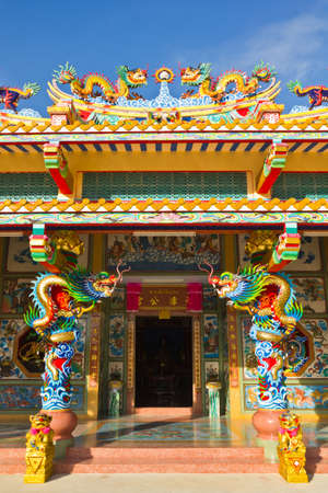 Chinese temple Stock Photo - 13672784