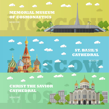 st  basil: Moscow tourist landmark banners. Vector illustration with Russian famous buildings. St. Basil, Kremlin, Church, museum. Travel to Russia concept.