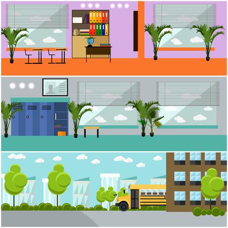 school yard: Vector set of school concept banners. School interior, classroom, school yard, building and school bus.